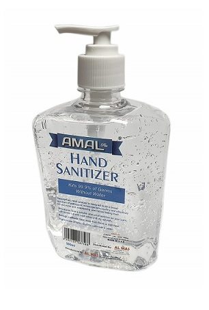 Hand Gel Sanitizer, 500ml; Amal (Pump Bottle)