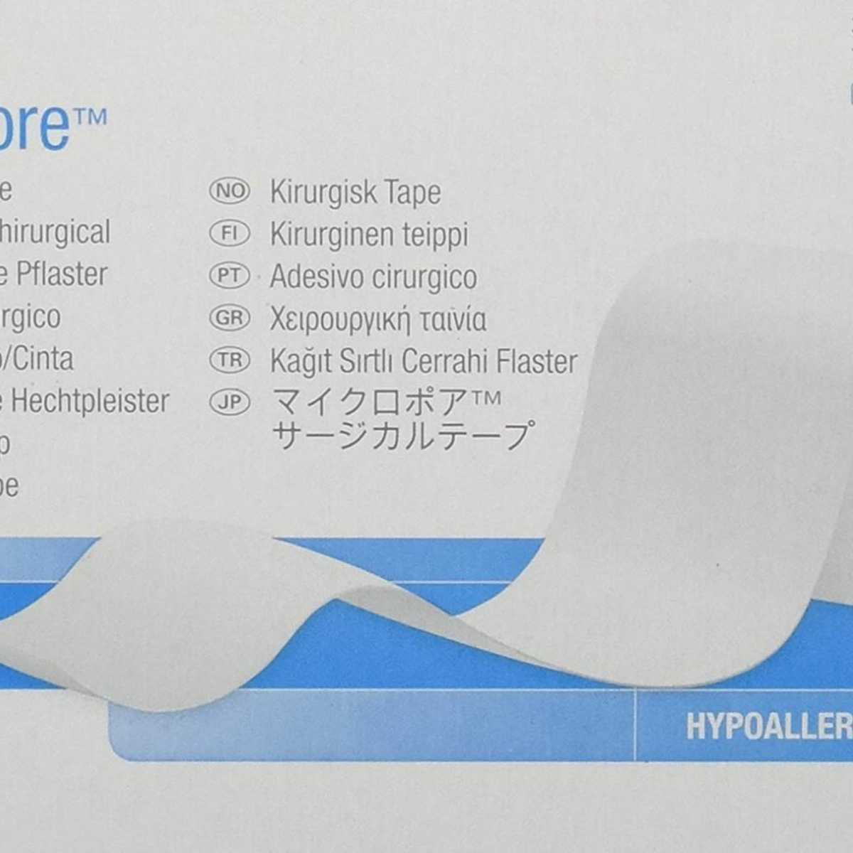 3m Micropore Paper Surgical Tape 7. 5cm x 9.14m (3in x 10yds)